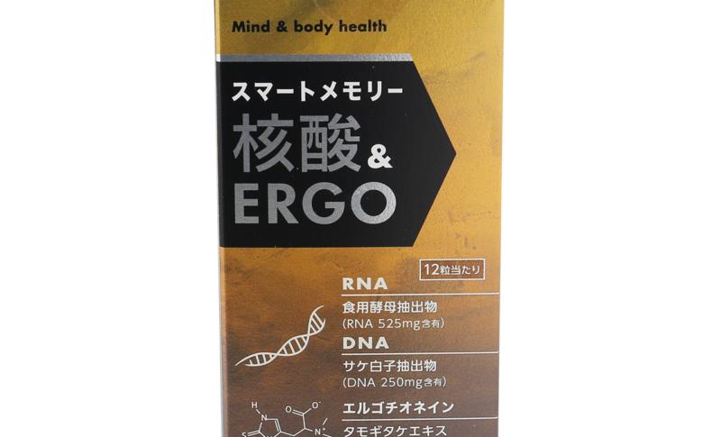 スマートメモリー核酸® & ERGO