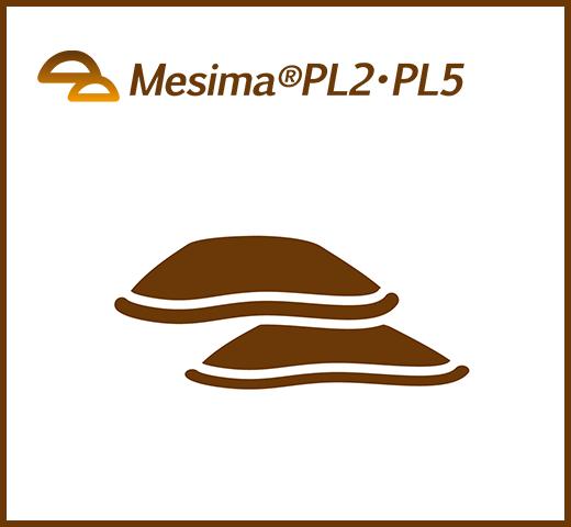 メシマコブ菌糸体熱水抽出物 韓国新薬正規原料メシマPL2・PL5 メシマコブエキス